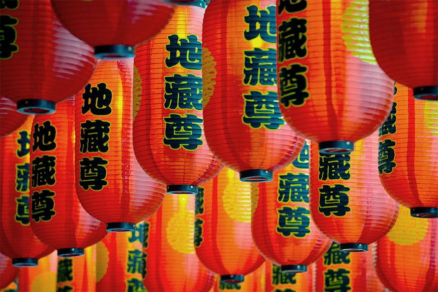Vlies fotobehang Chinatown vanaf 120x80cm